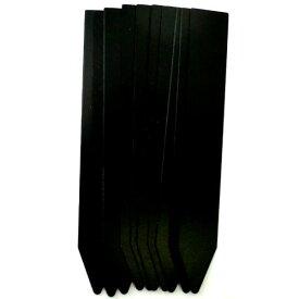 自然 園芸立型ラベル 黒 10.5cm 12枚入 727696