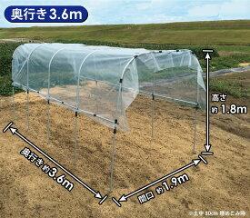 第一ビニール DAIM(ダイム) 組立かんたん雨よけセットワイド 1.9mX3.6m