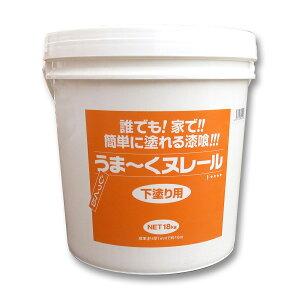 日本プラスター 漆喰うま〜くヌレール 18kg 下塗り用