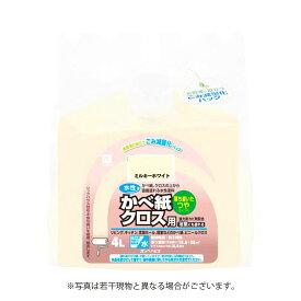 カンペハピオ水性かべ紙クロス用 【4L】 ミルキーホワイト