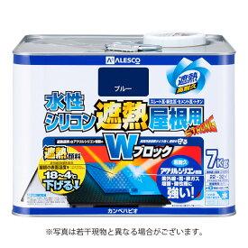 カンペハピオ水性シリコン遮熱屋根用 【7K】 [ブルー]