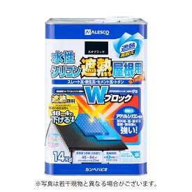 カンペハピオ水性シリコン遮熱屋根用 【14K】 [ネオブラック]