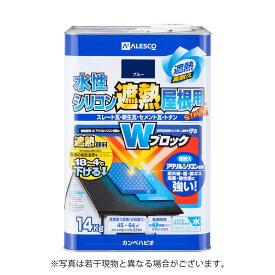 カンペハピオ水性シリコン遮熱屋根用 【14K】 [ブルー]