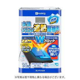カンペハピオ水性シリコン遮熱屋根用 【14K】 [グレー]