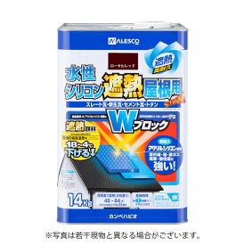 カンペハピオ水性シリコン遮熱屋根用 【14K】 [ローヤルレッド]