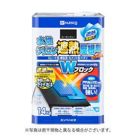 カンペハピオ水性シリコン遮熱屋根用 【14K】 [カーボングレー]