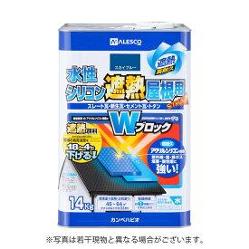 カンペハピオ水性シリコン遮熱屋根用 【14K】 [スカイブルー]