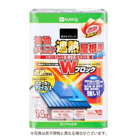 カンペハピオ 油性シリコン遮熱屋根用 【14K】[新ネオブラック色]