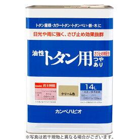 カンペハピオ 油性トタン用 クリーム色 14L