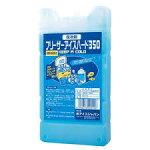 アイスジャパンフリーザーアイスハード350gFIH-13H
