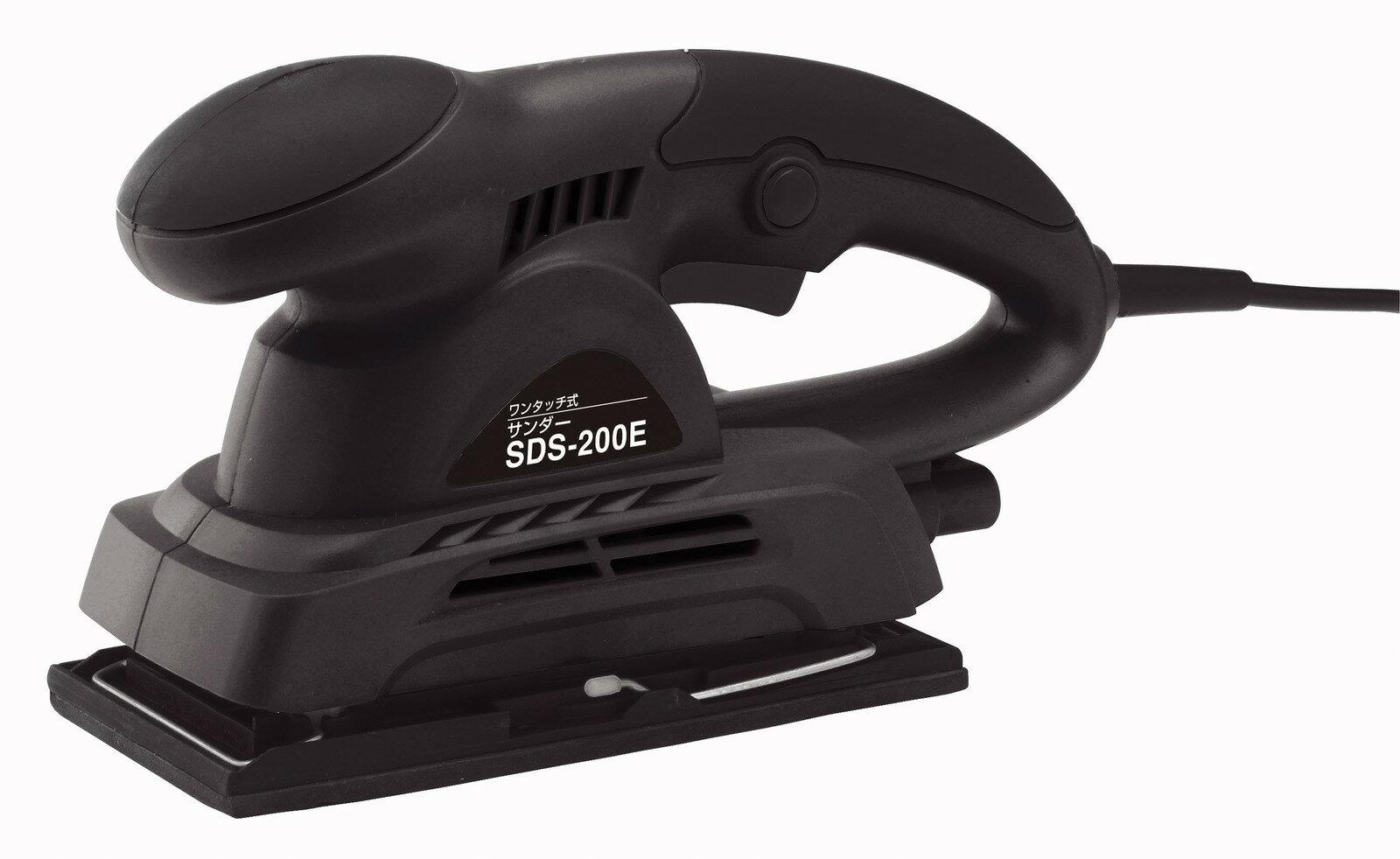 新興製作所 サンダー SDS−200E