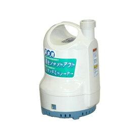 工進 海水用水中ポンプ ポンディ SK-63210[60Hz 西日本専用]