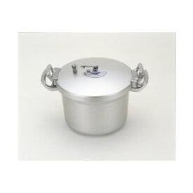 北陸アルミ [ホクア]業務用 アルミ圧力鍋 24L [3.0升]