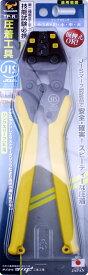 TSUNODA(ツノダ) リングスリ−ブ用圧着工具 電気工事士技能試験対応 (1.6mm×2mm) TP-R