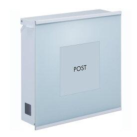 丸三タカギ ポスティーレ PTA-1 フロストガラス色 ポスト