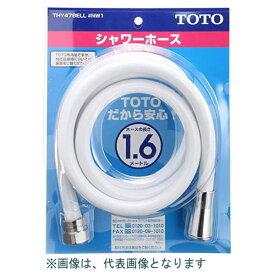 TOTO シャワーホース 水栓金属エルボタイプ用 1.6m THY478ELL #NG2 グレー