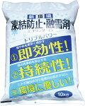 【メーカー直送代引不可】高森コーキ凍結防止剤エコワンダーEX10kgECO-10-1強力新環境融雪剤