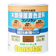 日本エンバイロケミカルズ木部保護着色塗料コンゾラン【0.5L】[ホワイト]