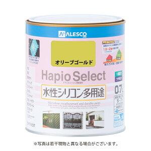 カンペハピオ 水性シリコン多用途塗料 つやあり ハピオセレクト オリーブゴールド 0.7L