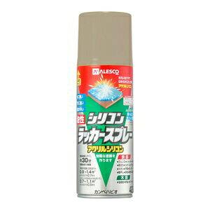 カンペハピオ 油性シリコンラッカースプレー 【420ml】[ベージュ]
