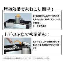 グリーンライフ火おこし兼用火消しつぼHOT-150
