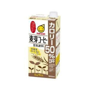 マルサン 豆乳飲料 麦芽コーヒー カロリー50%オフ 1L×6本 紙パック