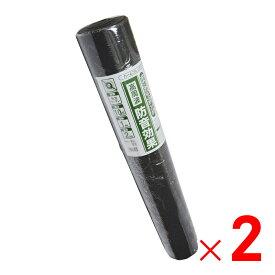 八幡ねじ 吸音材 カームフレックスF2 厚さ10mm 1000×2000mm×2個 [ケース販売]