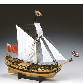 ウッディジョー 木製帆船模型 1/64 チャールズヨット