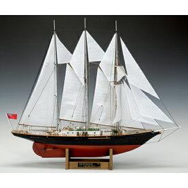 ウッディジョー 木製帆船模型 1/75 サー ウィンストン チャーチル レーザーカット加工