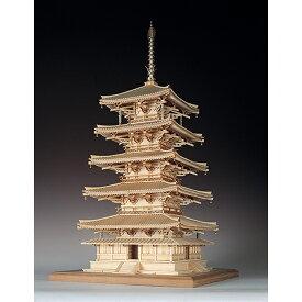ウッディジョー 木製建築模型 【1/75 法隆寺 五重塔】レーザーカット加工