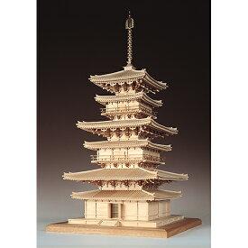 ウッディジョー 木製建築模型 【1/75 薬師寺 東塔】レーザーカット加工