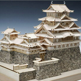 ウッディジョー 木製建築模型 【1/150姫路城】レーザーカット加工