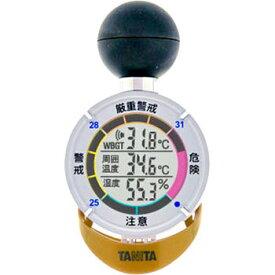 タニタ 黒球式熱中症指数計 熱中症アラーム TT-562