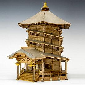 ウッディジョー 木製建築模型1/75 会津さざえ堂