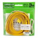 日本電熱 水道凍結防止帯 IFTヒーター 3m 金属管用(給湯・給水管兼用) 100V-35W SH-3