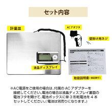 高森コーキデジタル台はかりアグリスケールDRS-100