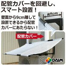 DAIM[第一ビニール]エアコン室外機用日よけのシートクールホワイト