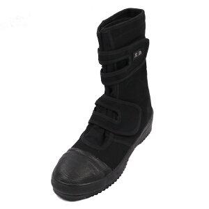 コーコス 黒豹 高所用 半長靴 25.0cm 鉄製先芯 ブラック ZA-03
