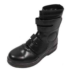 コーコス 半長靴 マジック 25.0cm 鉄製先芯 ブラック ZA-819