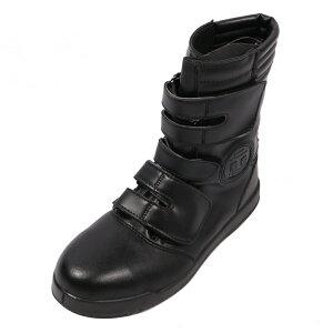 コーコス 黒豹 高所用 半長靴マジック 25.0cm 鉄製先芯 ブラック ZA-08