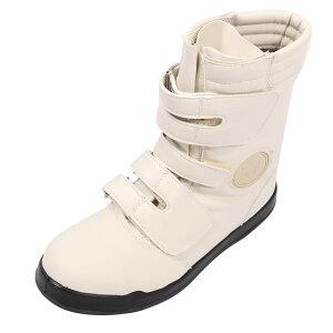 コーコス 黒豹 高所用 半長靴マジック 25.0cm 鉄製先芯 ホワイト ZA-083