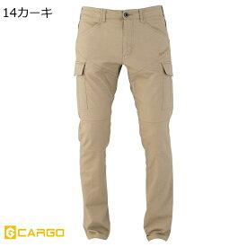 グラディエーター Gカーゴ ストレッチ ワイルド カーゴパンツ カーキ L 作業服 G-8015