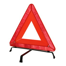 Meltec 大自工業 三角非常停止板 ブローケース入り[WT-100]
