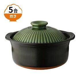 銀峯 菊花 ごはん鍋 5合炊き 織部 土鍋