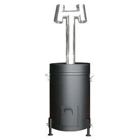 【大型便・時間指定不可】HONMA [ホンマ製作所] 燻炭工房 [容器型燻炭器]