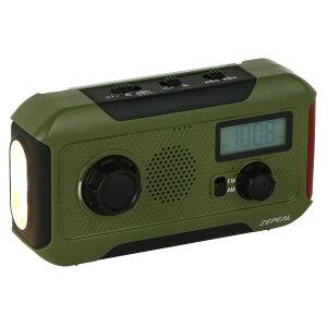 ゼピール スマホも充電できる 手回し充電ラジオライト DUL-H363 防災ライト 防災ラジオ