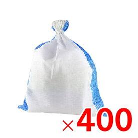 土のう袋 ブルーライン 口紐付 48×62cm 400枚 当社オリジナル