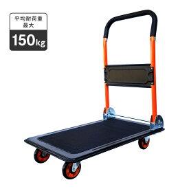 カルシズ 静音 スチール台車 耐荷重150kg 当社オリジナル