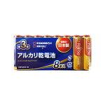 富士通アルカリ乾電池単3形×8本LR6FL(8S)AS