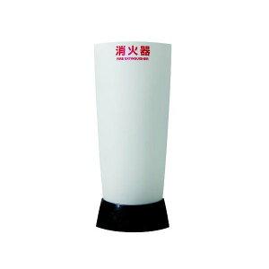 ヤマトプロテック 消火器設置台 YFEB-5